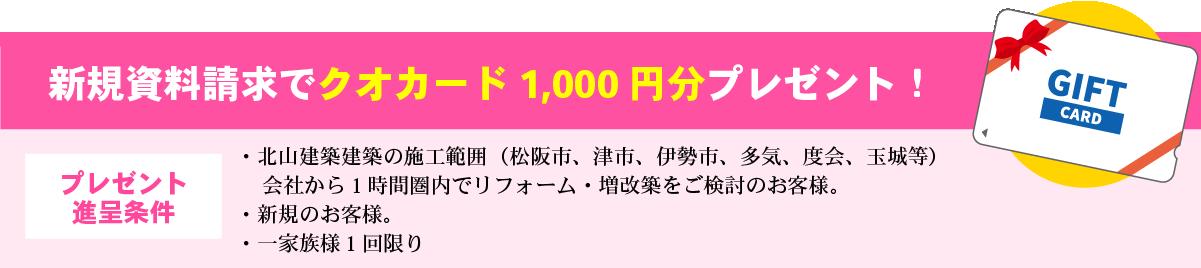zoukai-quo-202009-sp-2